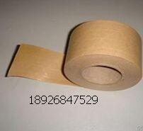 带线免水牛皮胶带生产厂家-耐高温200度牛皮胶带-高粘牛皮胶带封箱牛皮胶带-