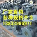 江苏法兰水流指示器DN50图片