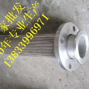 不锈钢金属软管DN300图片