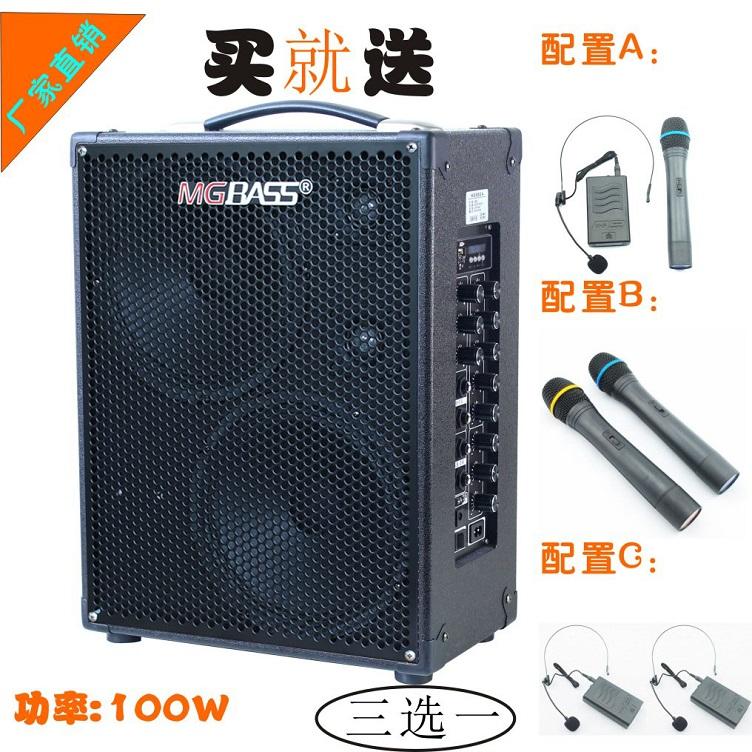 供应米高MG882A专业弹唱音箱 电吉他音箱 流浪歌手卖唱音箱 户外电瓶音响 广场跳舞音响 高音质大功率100瓦音箱