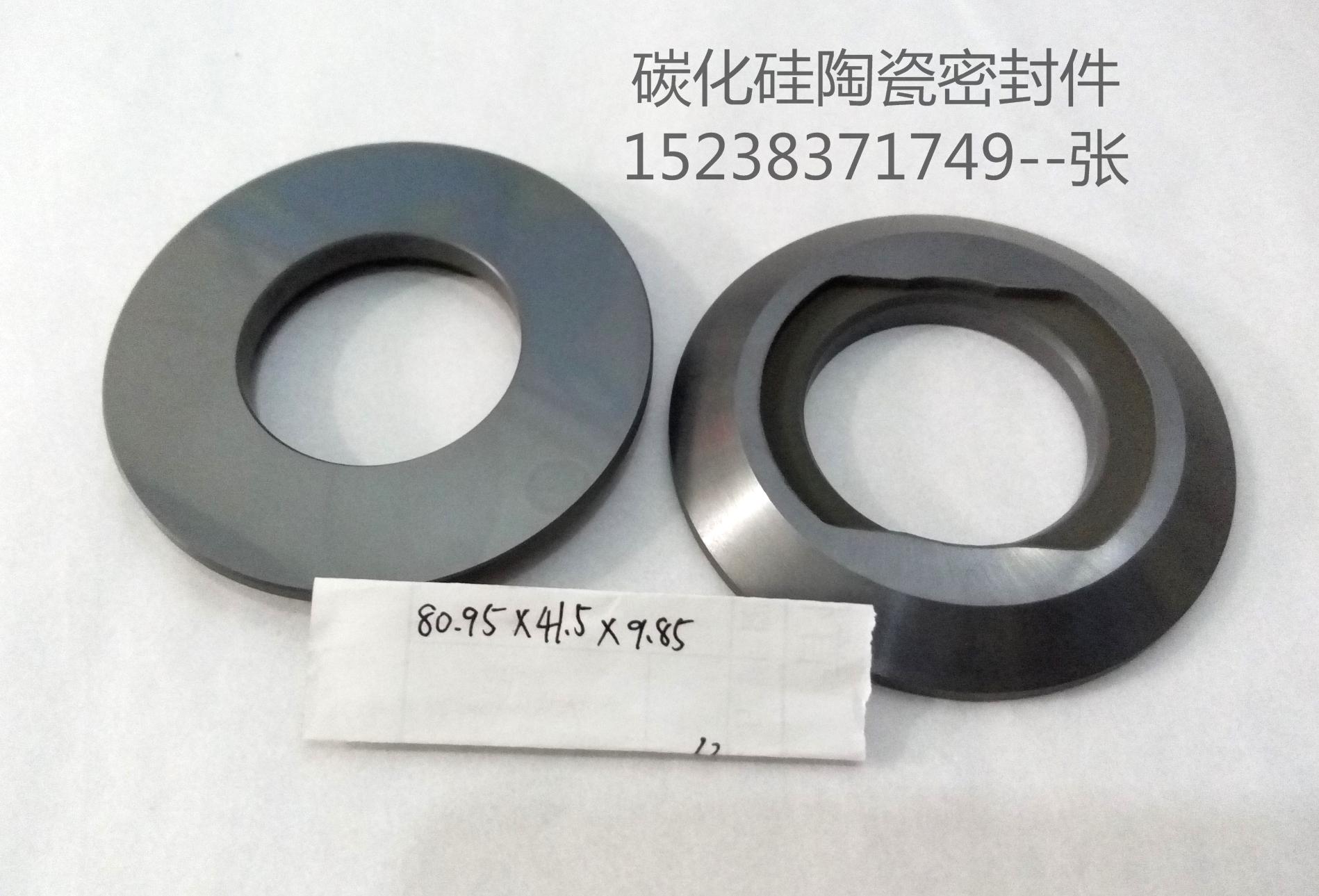 江苏碳化硅密封件价格,江苏碳化硅密封件厂家 江苏碳化硅密封件厂家批发