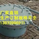 供应用于20#的CKT-250透气孔价格 量油孔生产厂家 烟道除灰孔最低价格