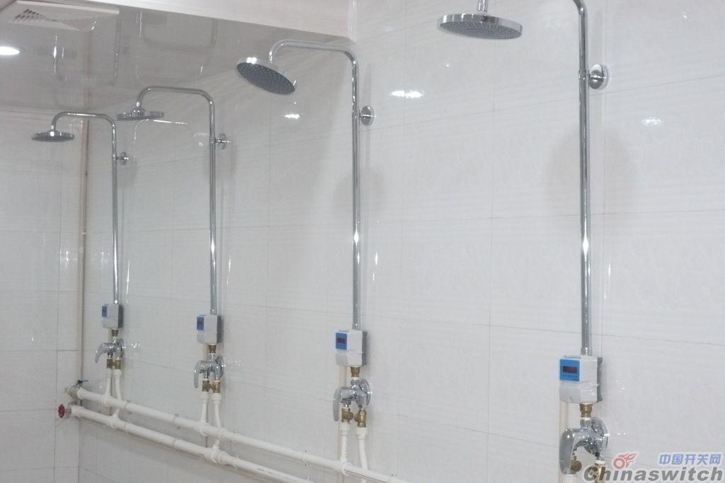 水控器,淋浴水控器,浴室水控机
