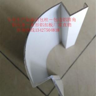 铝圆角安装结构图图片