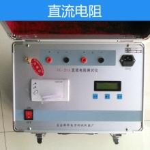 供应JK-20A直流电阻测试仪-ZGY直阻带电源不打印直阻-直流电阻测试仪图片