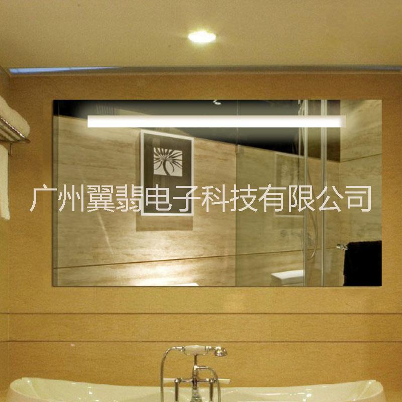 led浴室镜灯一靓防水防雾灯镜价格