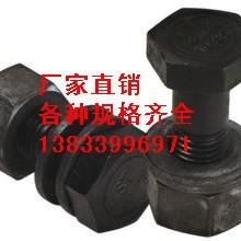 供应用于国标的M48*220平头螺栓价格 电厂用法兰连接标准件齐全批发