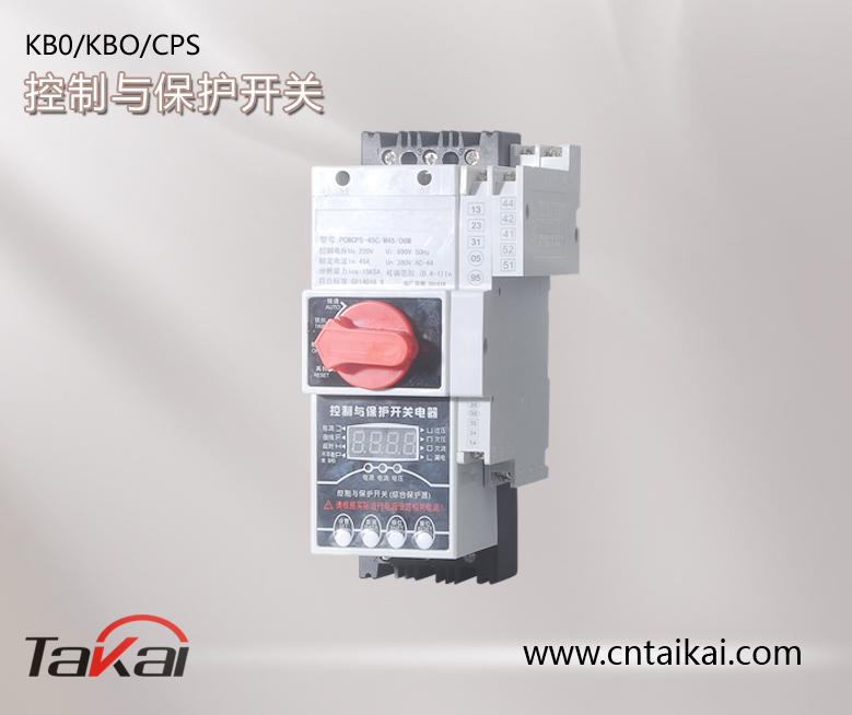 供应CPS-12C/M0.63/06