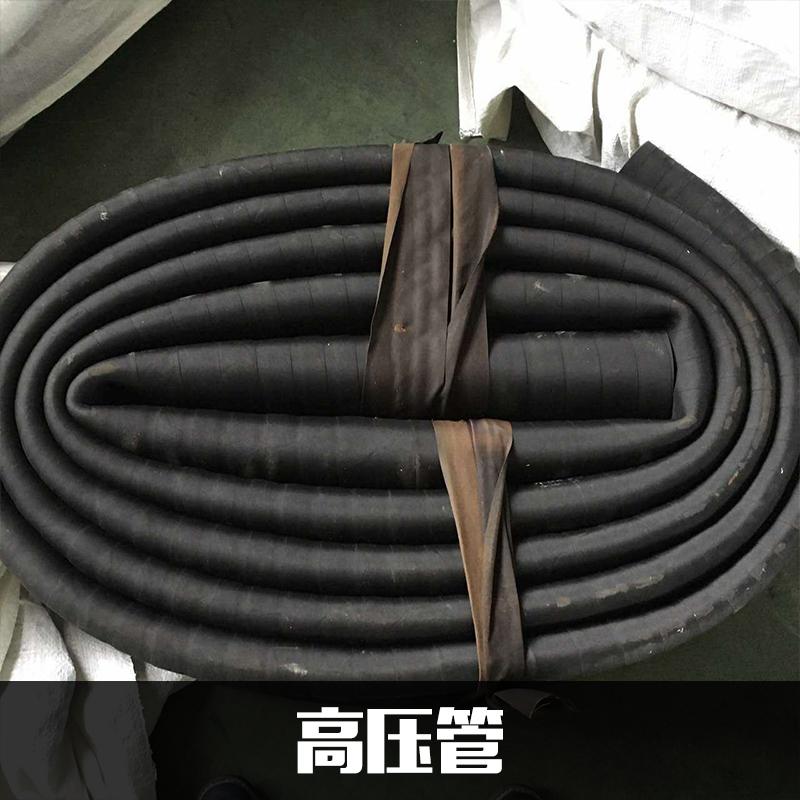 专业供应 优质高压管 工业胶管 橡胶夹布胶管 橡胶高压管