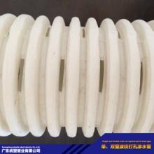 供应单、双壁波纹打孔渗水管 双壁波纹给水管 单壁波纹管 排水管生产厂家直销批发