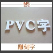 郑州做雕刻字的公司图片