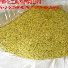 供应用于捕收剂  选矿助剂的丁基黄原酸钾(钠)PBX
