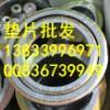 304内外环金属垫片图片