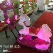 供应焦作3D摇摆机投币弹珠游戏机价格 直销3D液晶赛马游戏 投币电动摇摇马摇摆机摇摆车
