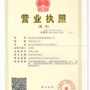 江苏石油科研仪器有限公司黄海军图片