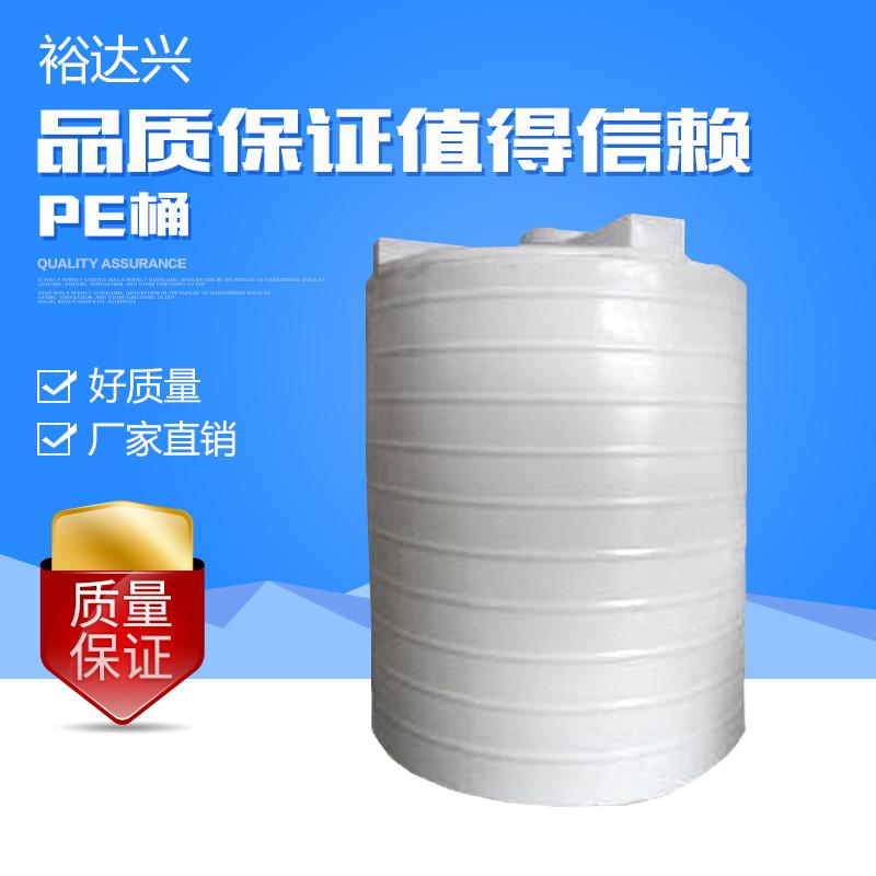 供应10吨PE桶  耐酸桶 大水桶PE桶批发储水桶生产厂家