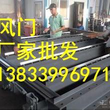 供应用于电厂的多轴方风门1200*700 双轴方风门专业生产厂家图片