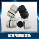 尼龙电缆固定头出售 电缆接头 防尘电缆接头 尼龙电缆防水头