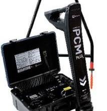 供应PCM+埋地管道防腐层检测系统价格,进口PCM+埋地管道外防腐层检测仪厂家直销