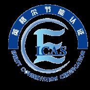上海ABS塑料垂直燃烧性能检测图片