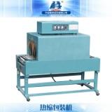 供应热缩包装机 PE膜热缩机 PE膜热缩包装机 大型收缩