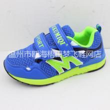 2016新春款韩国品牌童鞋男童休闲鞋透气运动鞋库存低价童鞋