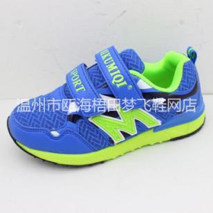 春款韩国品牌童鞋男童图片