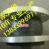 供应用于建筑供水管道的连山柔性橡胶软接头dn1100pn2.5mpa弯球体橡胶软接头最低价格