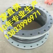 DN600PN1.0橡胶接头图片