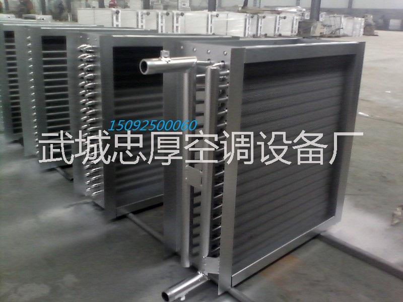 供应表冷器定制、表冷器更换、表冷器价|表冷器更换费用|表冷器加工制造