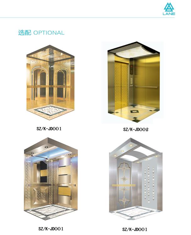 广东莱茵精工电梯设备有限公司