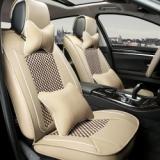 供应用于汽车内饰的上海专车专用汽车座垫 定制