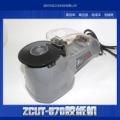 供应电动车低音炮