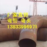供应用于建筑的锦西L360弯管生产厂家dn300 化肥厂碳钢弯管批发价格