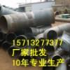 输油管道虾米腰焊接图片