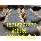 供应用于建筑的滨州耐磨虾米腰价格dn100*4 生产供应虾米腰电话