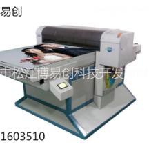 供应用于的玻璃表面打印机