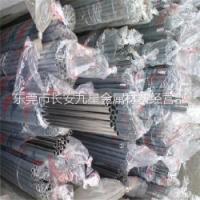 供应304不锈钢毛细管 201不锈钢精密管 规格齐全
