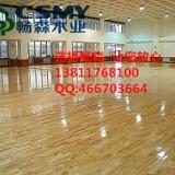 供应北京畅森体育运动木地板报价