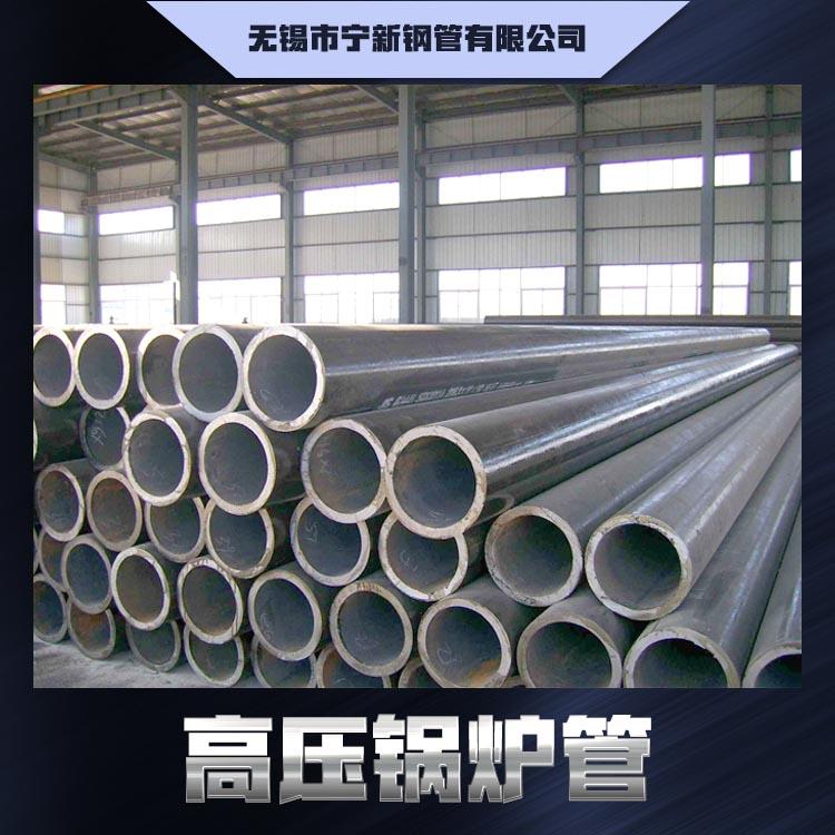 专业供应 优质高压锅炉管 20G GB/5310-2008 高压锅炉管  SA-106B锅炉管 SA-210C锅炉管