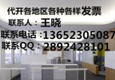 上海博渠贸易有限公司上海总公司简介