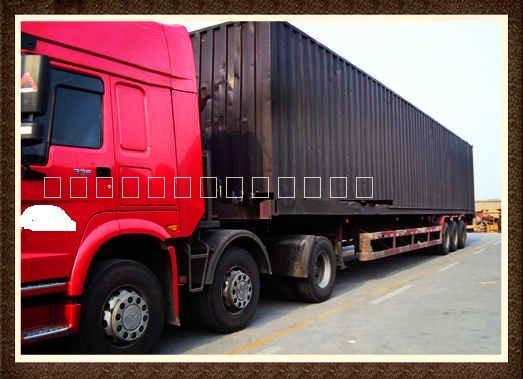 供应用于鞋材的厚街到杭州物流 厚街到杭州货运