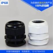 乐清尼龙塑料电缆防水接头厂家图片