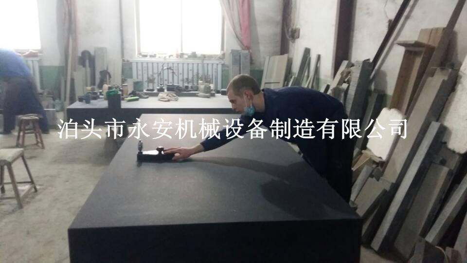 深圳00级大理石平板生产企业现货大量供应