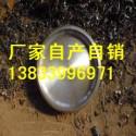 供应用于国标的贵溪20G焊接堵头dn125pn1.6mpa gd87标准焊接堵头专业生产厂家