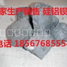 供应用于脱氧剂 脱硫剂 复合脱氧剂的生产硅铝铁/硅铝钡/硅铝钡钙
