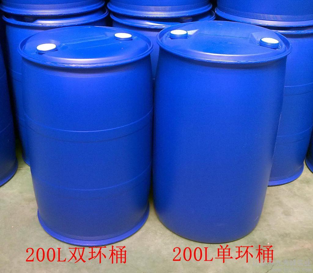 江苏蓝色200升塑料包装桶果汁桶价格
