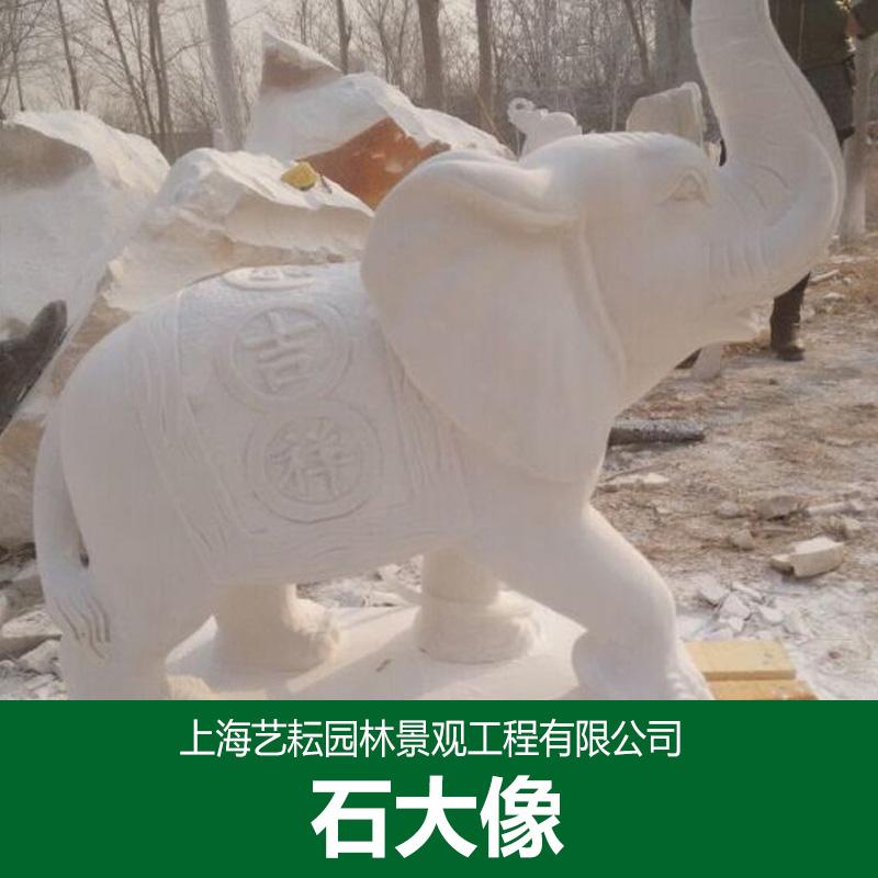 石雕大象图片/石雕大象样板图 (4)