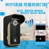 供应Wifi门铃wifi可视门铃无线,WiFi门铃,wifi门铃方案