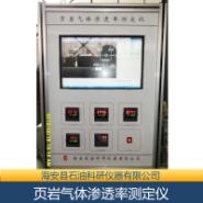 优质页 岩气体渗透率测定仪生产供图片